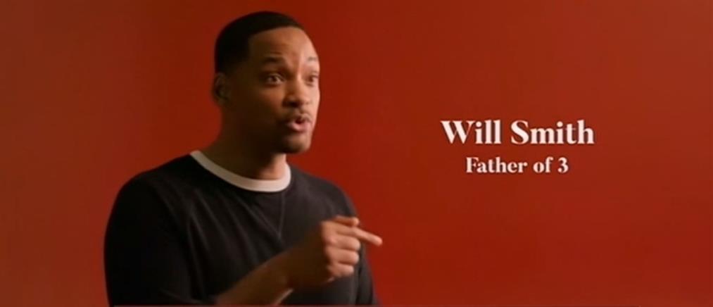 Ντοκιμαντέρ με διάσημους… μπαμπάδες (βίντεο)