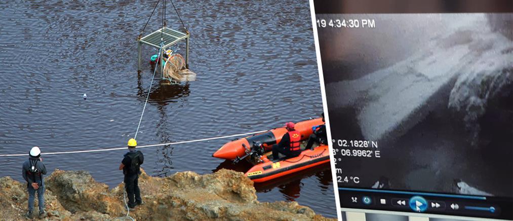 """Κύπρος: Το εύρημα στη """"λίμνη του τρόμου"""" (εικόνα)"""