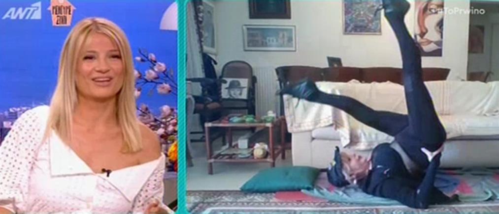 """Μαρία Ιωαννίδου στο """"Πρωινό"""": παντρεύομαι μόλις τελειώσει η καραντίνα (βίντεο)"""