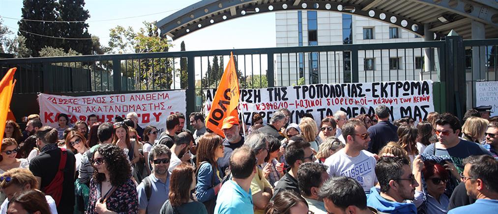 Νέα διαμαρτυρία εκπαιδευτικών για τις αλλαγές στην Παιδεία