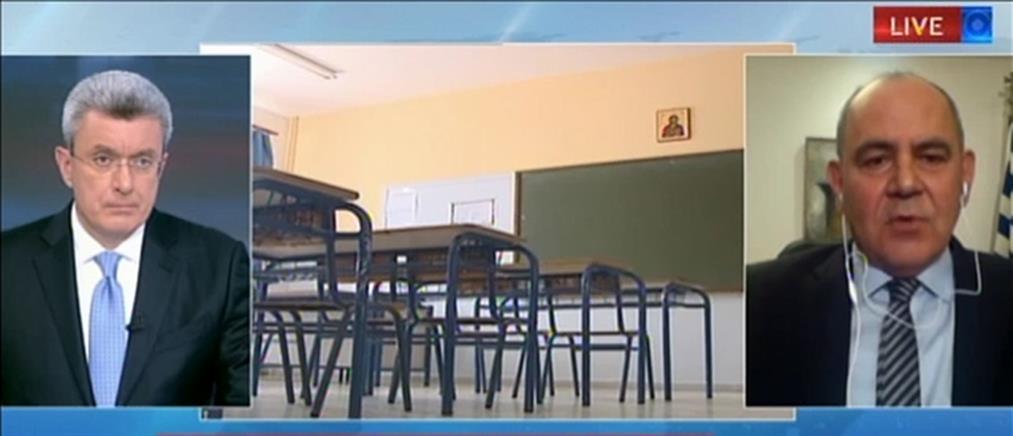 Ο Βασίλης Διγαλάκης στον ΑΝΤ1 για τις Πανελλαδικές και το άνοιγμα των σχολείων (βίντεο)