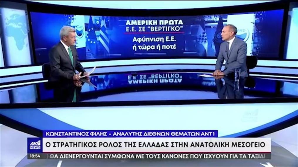 Φίλης στον ΑΝΤ1 για τον στρατηγικό ρόλο της Ελλάδας στην Α. Μεσόγειο