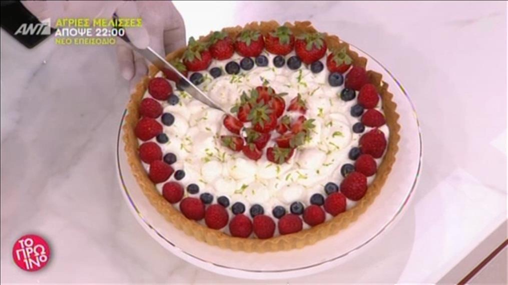 Γλυκιά τάρτα γιαουρτιού με φρέσκα φρούτα από τον Πέτρο Συρίγο