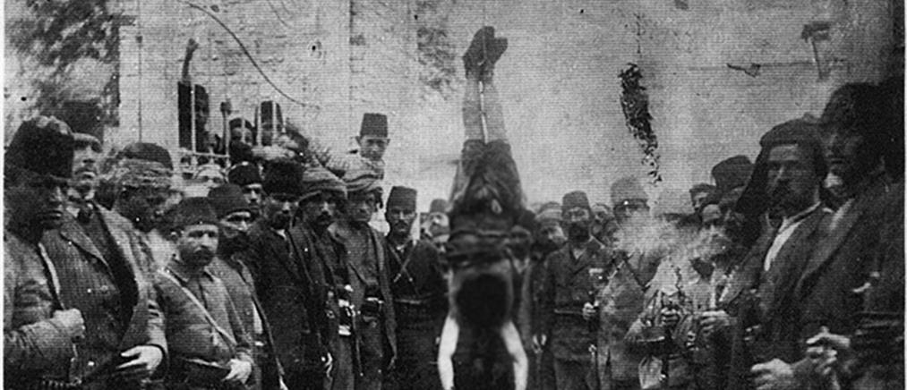 """Γενοκτονία Ποντίων και Αρμενίων: Θα ζητήσει ποτέ """"συγγνώμη"""" η Τουρκία;"""