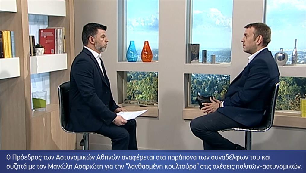 """Δημοσθένης Πάκος στον Ant1news.gr: όλοι θέλουν τον αστυνομικό στην """"πλάτη του άλλου"""""""