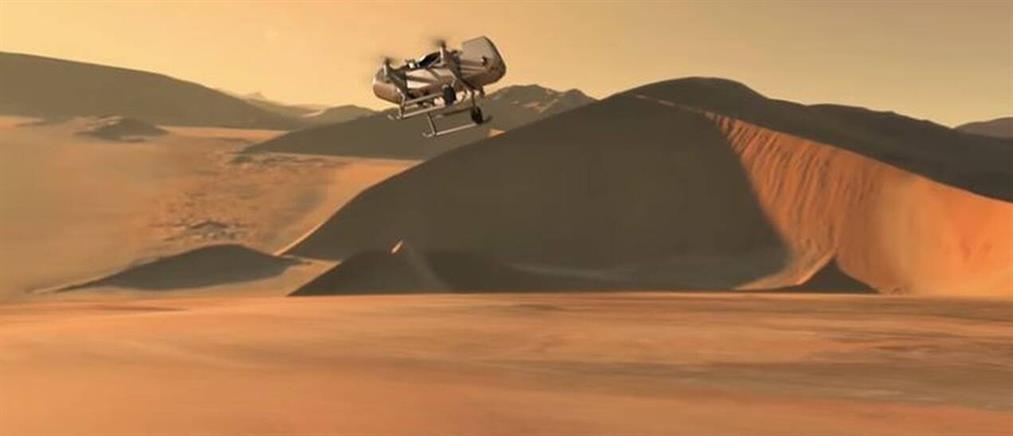 Η NASA με drone θα ψάξει για ζωή στον Τιτάνα (εικόνες)