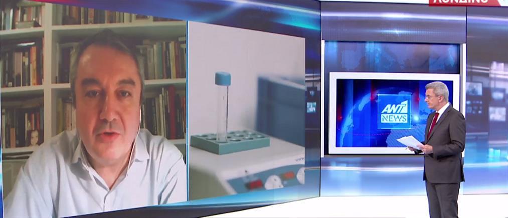 Μόσιαλος στον ΑΝΤ1: Απειροελάχιστος ο κίνδυνος από τα εμβόλια