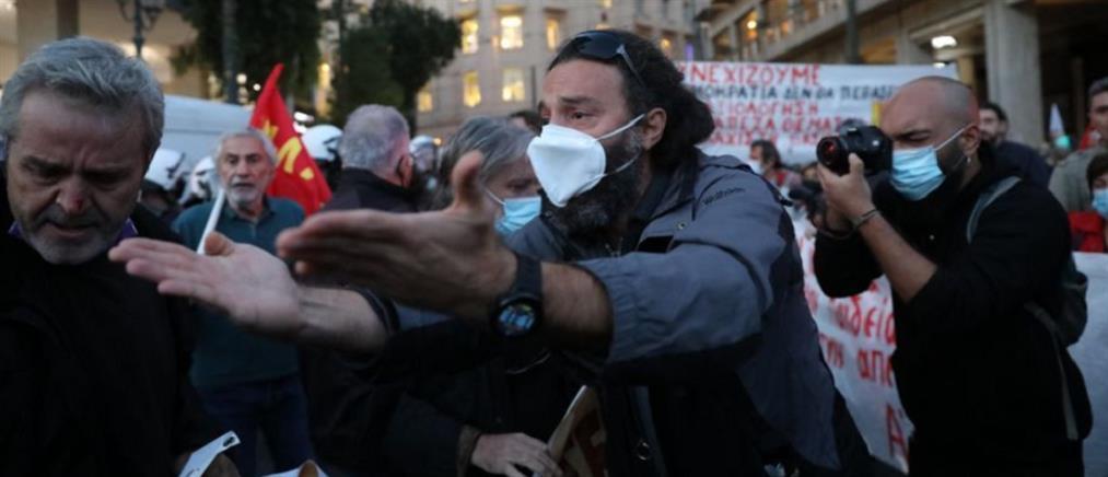 Πανεκπαιδευτικό συλλαλητήριο: σοβαρά επεισόδια στο Σύνταγμα