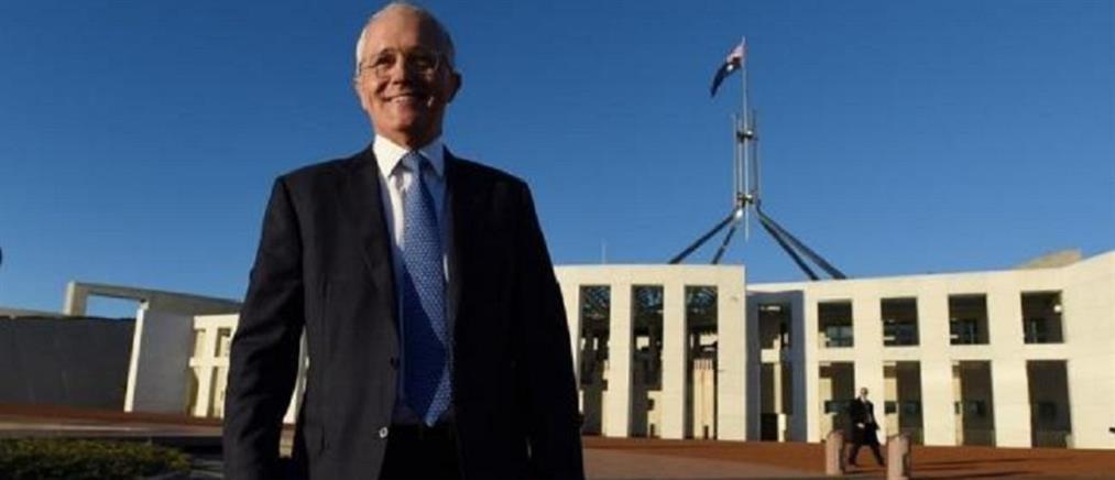Αυστραλία: Για το σχηματισμό της κυβέρνησής του, αποφασίζει ο Τέρνμπουλ