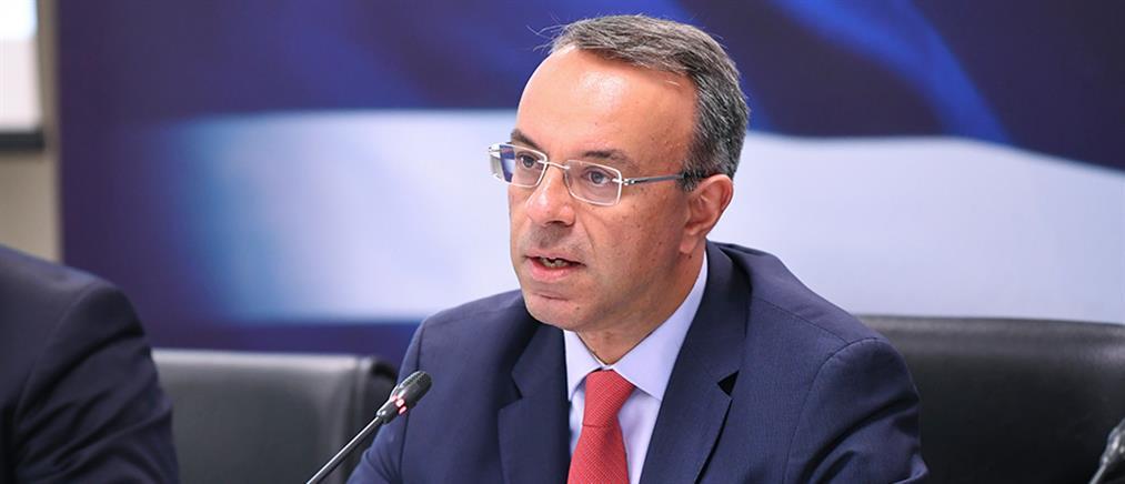 Σταϊκούρας: καμία ανοχή για επιθέσεις σε ελεγκτές της ΑΑΔΕ