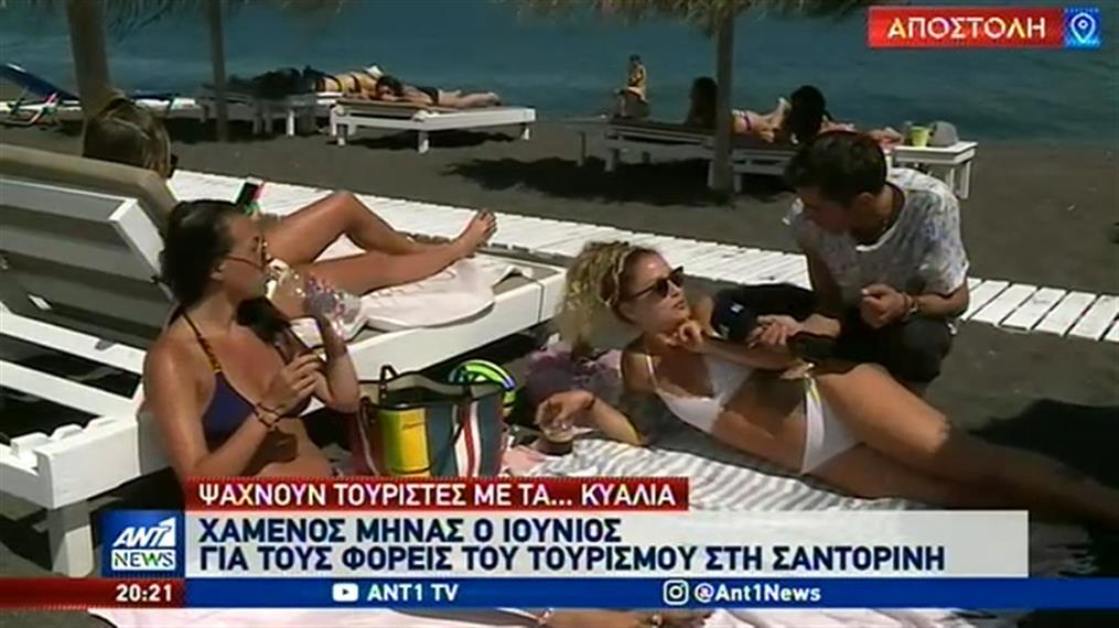 Σαντορίνη: χαμένο μήνα θεωρούν τον Ιούνιο οι φορείς του τουρισμού