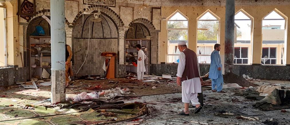 Αφγανιστάν: Μακελειό από έκρηξη μέσα σε τέμενος (σκληρές εικόνες)