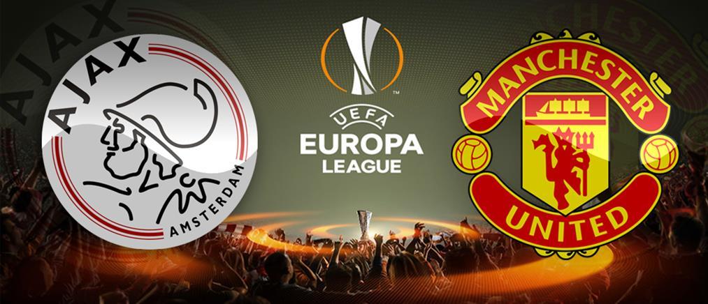 """Στη """"σκιά"""" της επίθεσης στο Μάντσεστερ ο τελικός του Europa League"""