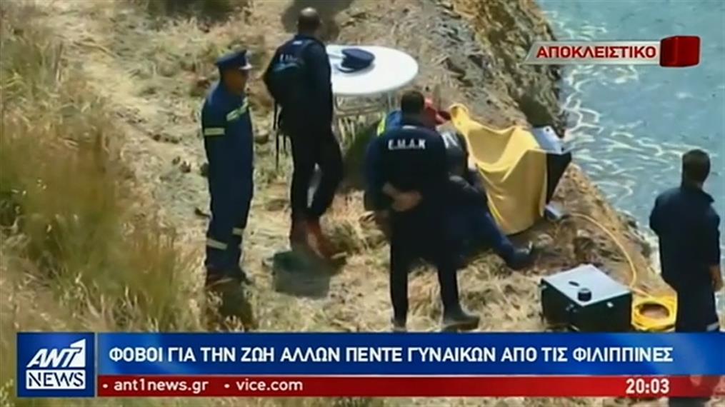 Αποκλειστικό: καταγγελίες για κωλυσιεργία των Αρχών στο θρίλερ της Κύπρου