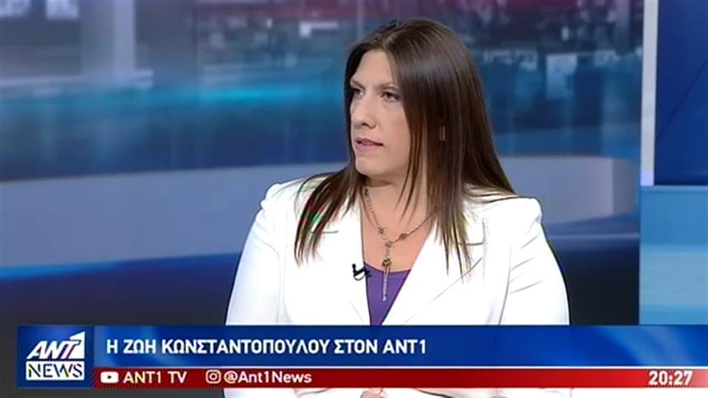Εκλογές 2019: Η Ζωή Κωνσταντοπούλου στον ΑΝΤ1