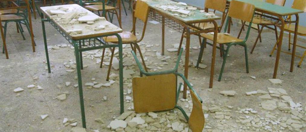 Πανικός σε σχολείο: Έπεσαν σοβάδες και τζάμια εν ώρα μαθήματος!