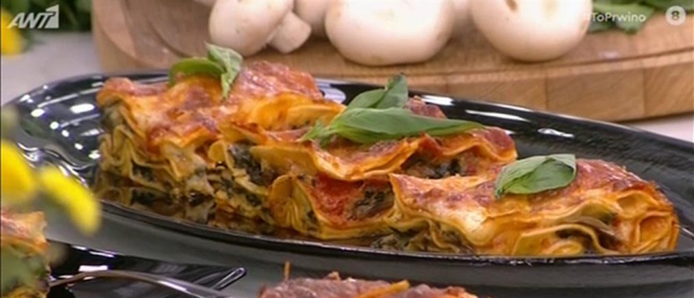 Λαζάνια με σάλτσα ντομάτας και σπανάκι από τον Πέτρο Συρίγο