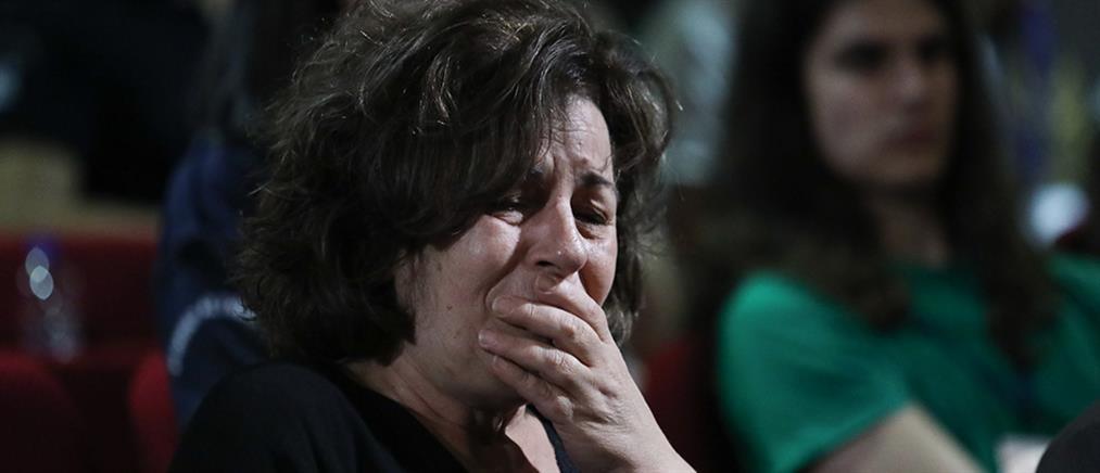 Δίκη Χρυσής Αυγής: ξέσπασε σε κλάματα η μητέρα του Φύσσα