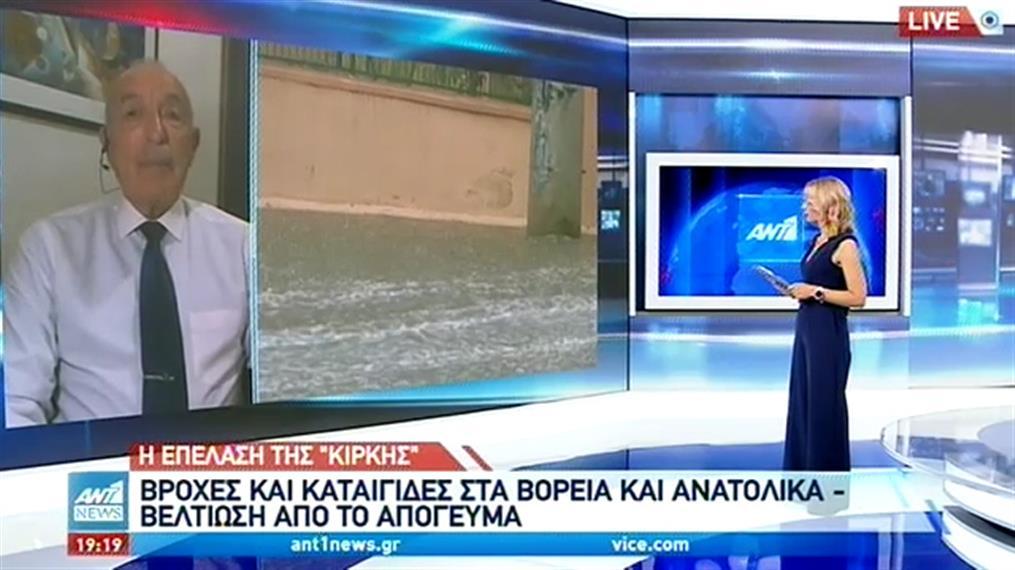 Προβλήματα έφερε η «Κίρκη» στην Ελλάδα
