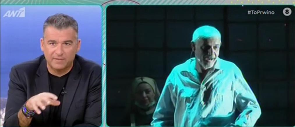 Γιώργος Κιμούλης στον ΑΝΤ1 για Ζέτα Δούκα: θα κινηθώ νομικά (βίντεο)