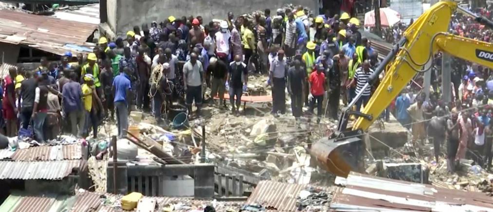 Μεγαλώνει ο αριθμός των νεκρών μετά την κατάρρευση σχολείου στη Νιγηρία