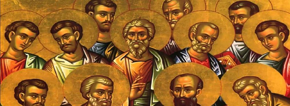 Άγιοι Εβδομήκοντα Απόστολοι: η ζωή και το έργο τους