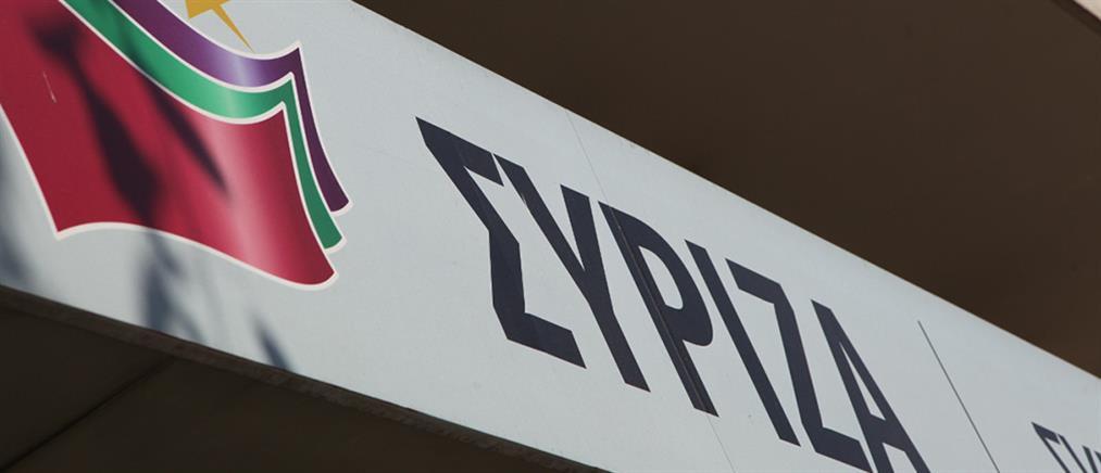 Πέταξαν μπογιές σε γραφεία του ΣΥΡΙΖΑ