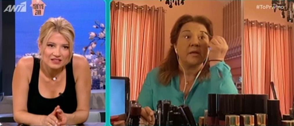 """Η Δέσποινα Μοιραράκη αποκαλύπτει στο """"Πρωινό"""" τα μυστικά για το καθημερινό μακιγιάζ (βίντεο)"""