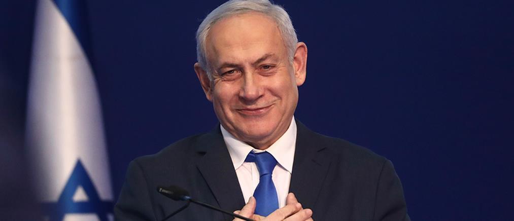 Ισραήλ: Δεν σχημάτισε κυβέρνηση ο Νετανιάχου