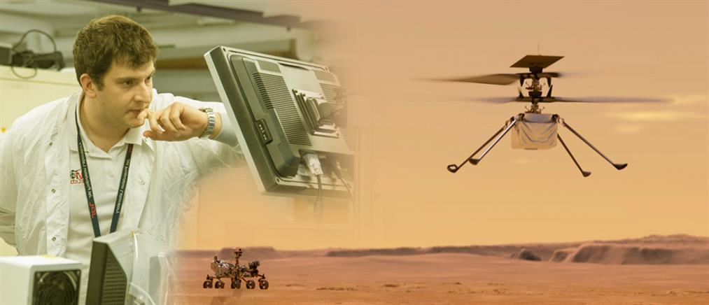 Θοδωρής Τζανέτος: Ο Έλληνας που απογειώνει το ελικόπτερο της NASA πάνω από την επιφάνεια του Άρη (εικόνες)