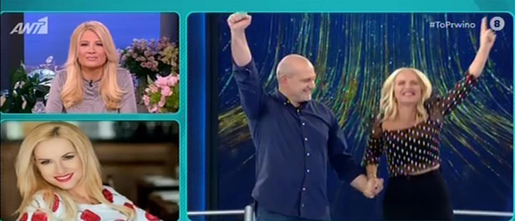 """Η Μαρία Μπεκατώρου στο """"Πρωινό"""" για τον μεγάλο νικητή στο """"Still Standing"""" (βίντεο)"""