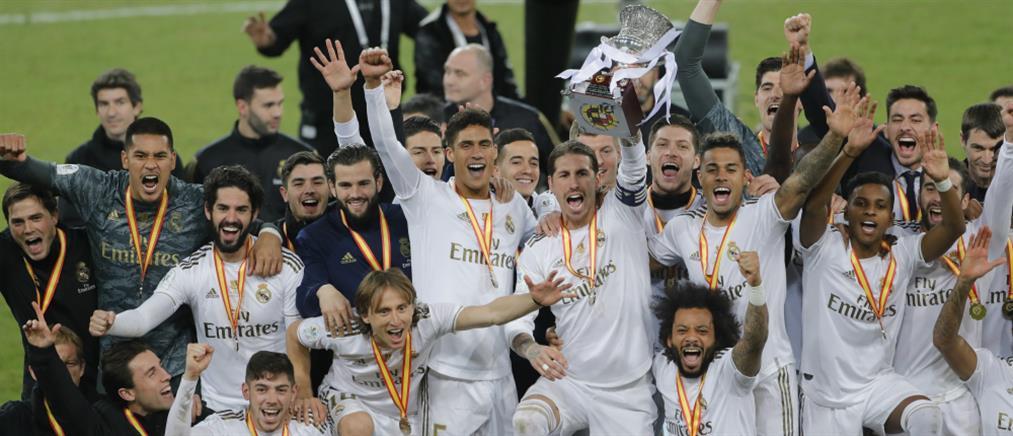 Η Ρεάλ Μαδρίτης κατέκτησε το Super Cup Ισπανίας (εικόνες)