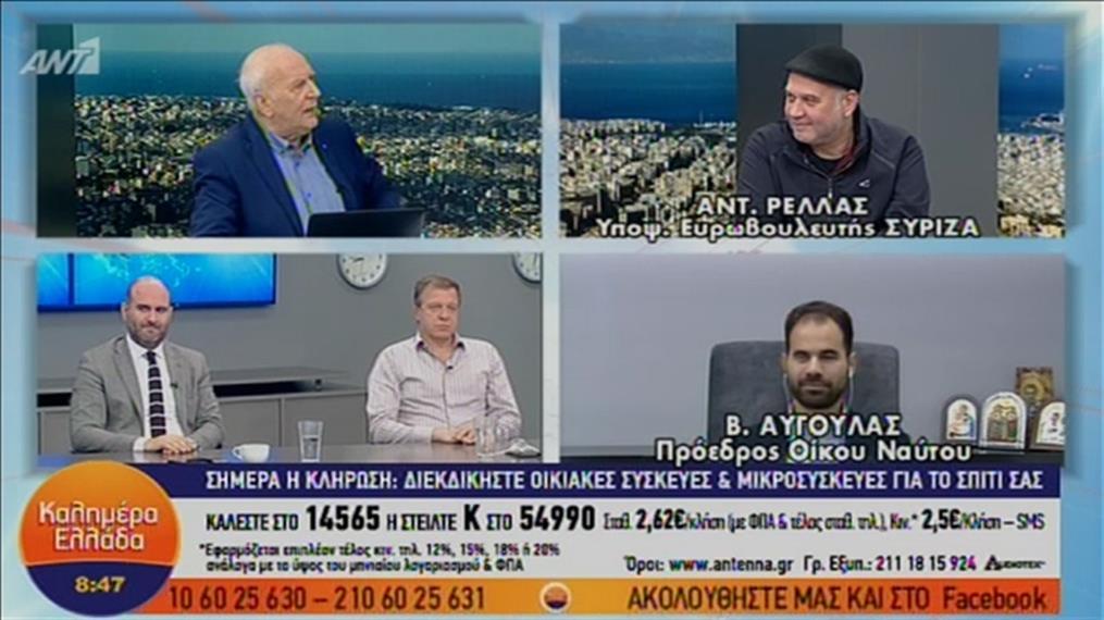 Οι Βαγγέλης Αυγουλάς και Αντώνης Ρέλλας στο «Καλημέρα Ελλάδα»