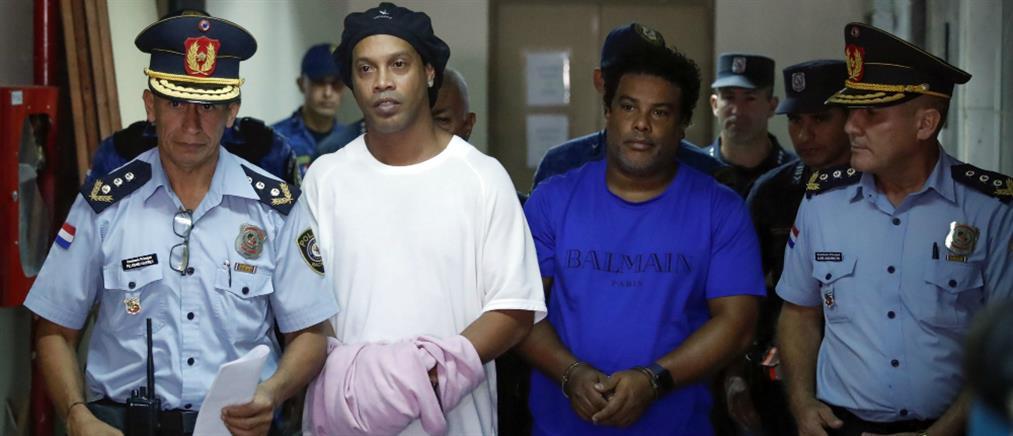 Στη φυλακή ο Ροναλντίνιο και ο αδερφός του (βίντεο)