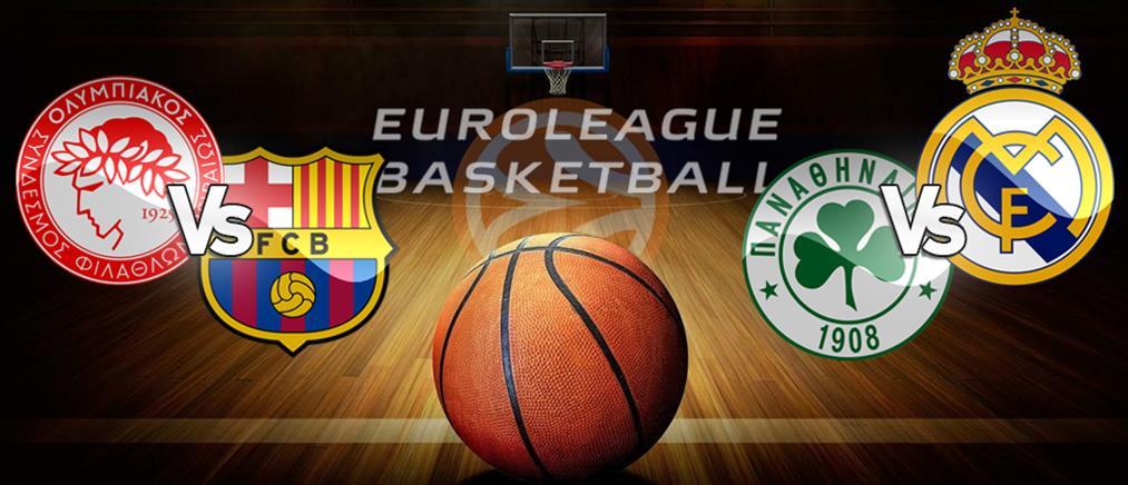 """Ελληνο-ισπανικές """"μονομαχίες"""" απόψε στην Euroleague"""