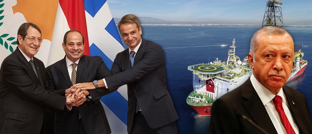 Τριμερής Ελλάδας - Κύπρου - Αιγύπτου: καταδικάζουμε ρητά τις έκνομες ενέργειες της Τουρκίας
