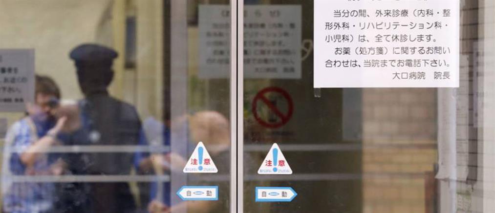 Θρίλερ με κατά συρροή δολοφόνο σε νοσοκομείο της Ιαπωνίας
