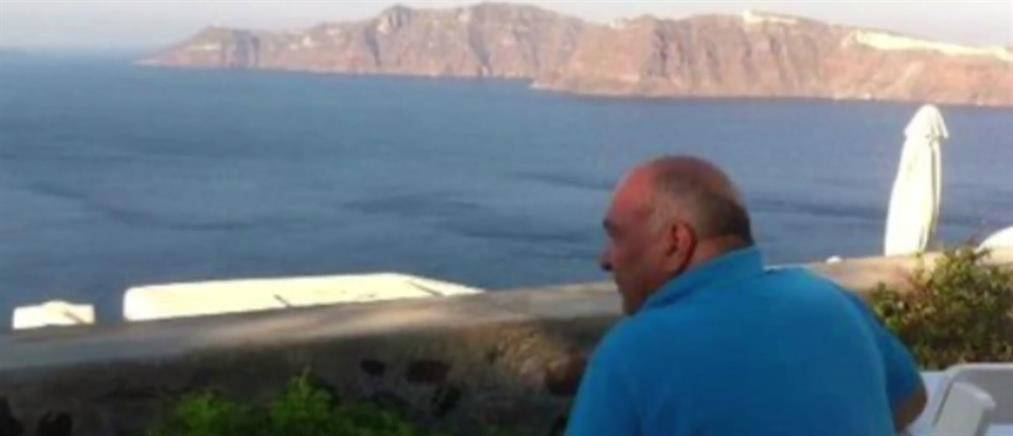Δολοφονία ξενοδόχου στη Σαντορίνη: Συγγενείς και φίλοι μιλούν στον ΑΝΤ1 (βίντεο)