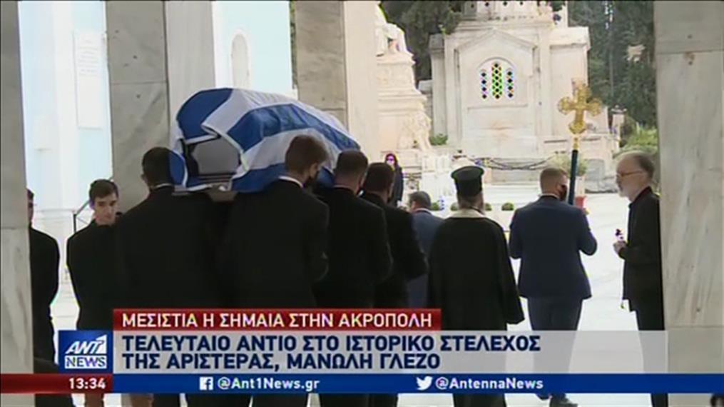 Μεσίστια η σημαία στην Ακρόπολη για την «υπόκλιση» του Έθνους στον Μανώλη Γλέζο