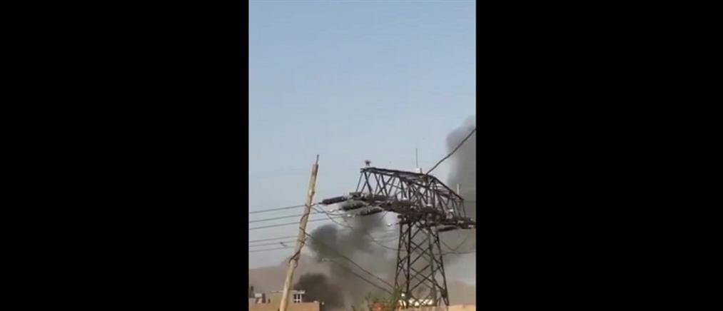 Αφγανιστάν: έκρηξη κοντά στο αεροδρόμιο της Καμπούλ (βίντεο)