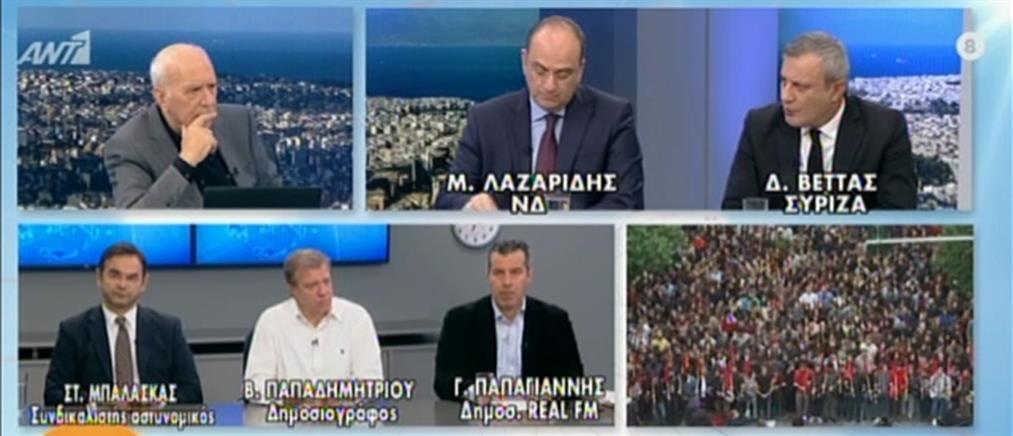"""Λαζαρίδης – Βέτας διασταυρώνουν τα """"ξίφη"""" τους στον ΑΝΤ1 (βίντεο)"""