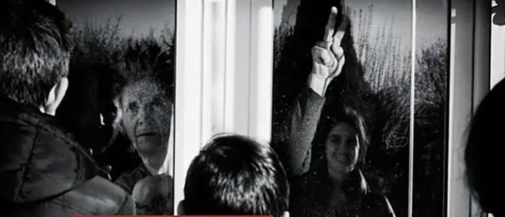 Μια οικογένεια σε χωριό υπό καραντίνα: συγκλονίζει το μήνυμα από την Δαμασκηνιά Κοζάνης (βίντεο)