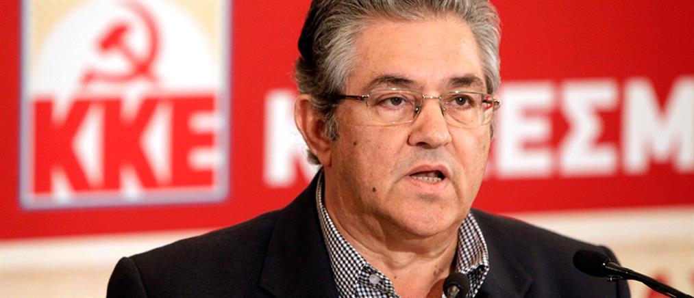 ΚΚΕ: Το πρόγραμμα του ΣΥΡΙΖΑ δεν αποτελεί εναλλακτική λύση