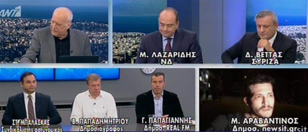 Τι λέει στον ΑΝΤ1 ο δημοσιογράφος που καταγγέλλει επίθεση από τα ΜΑΤ (βίντεο)