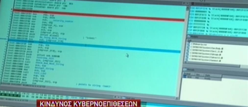 """""""Ασπίδα"""" απέναντι στους χάκερς υψώνει η Ελλάδα (βίντεο)"""