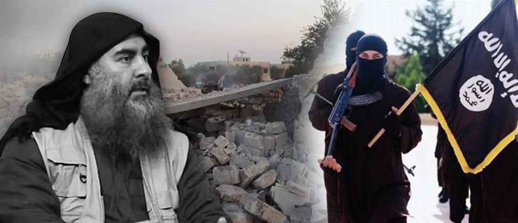 Ανατριχιαστικές λεπτομέρειες για τον θάνατο του αλ Μπαγκντάντι