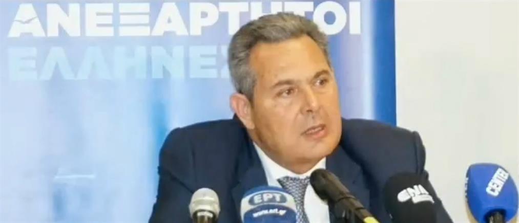 Καμμένος: οι ΑΝΕΛ δεν θα παραδώσουμε ποτέ το όνομα Μακεδονία