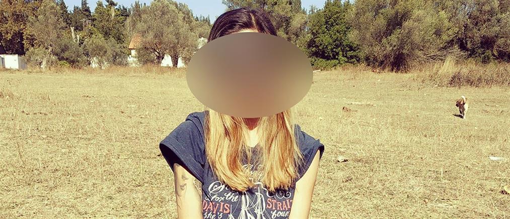Αποπλάνηση 13χρονου: Ελεύθερη με όρους η καθηγήτρια