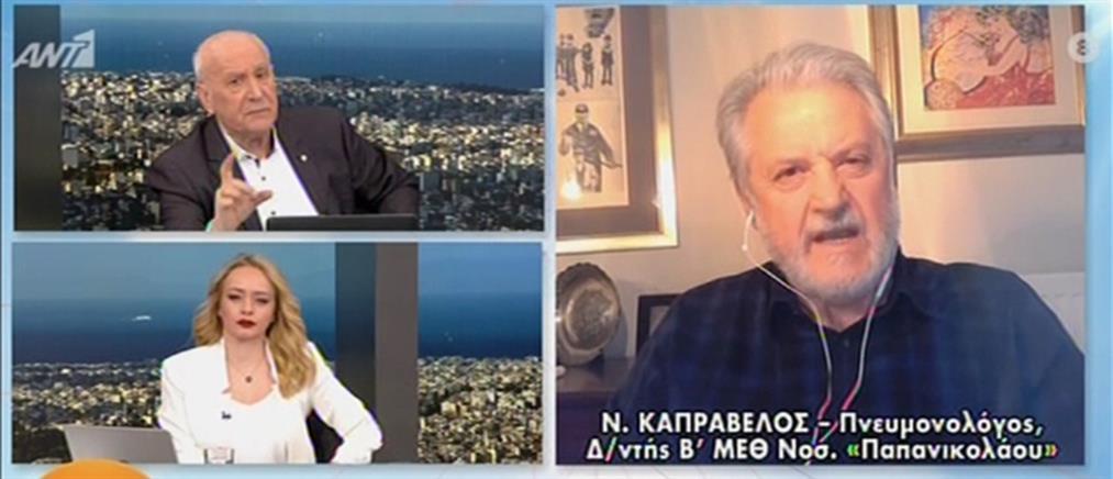 Κορονοϊός - Καπραβέλος: τουλάχιστον μία εβδομάδα παράταση στο lockdown (βίντεο)