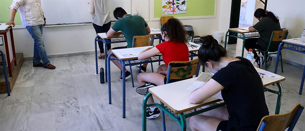 Πανελλαδικές 2022: Πώς θα εξεταστούν οι μαθητές των ΓΕΛ